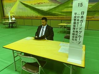 小松島合同就職面接会1.jpg